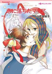 ハーレクインコミックス セット 2017年 vol.259