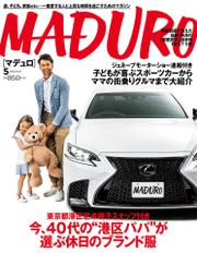 MADURO(マデュロ)2018年 5 月号