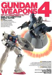 機動戦士ガンダム/ガンダムウェポンズ4 GUNDAM WEAPONS 4
