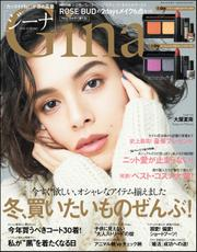 Gina【ジーナ】2018-2019 Winter