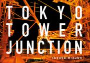 TOKYO TOWER JUNCTION