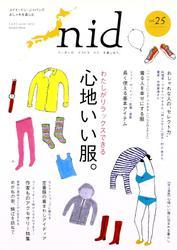nid【ニド】vol.25
