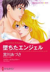 ハーレクインコミックス セット 2018年 vol.2
