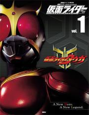 仮面ライダー 平成 vol.1 仮面ライダークウガ