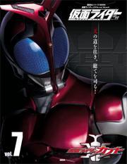 仮面ライダー 平成 vol.7 仮面ライダーカブト