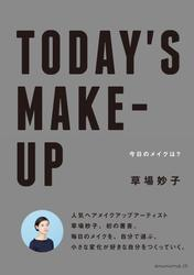 TODAY'S MAKE-UP 今日のメイクは?