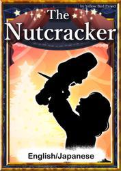 The Nutcracker 【English/Japanese versions】