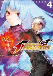 THE KING OF FIGHTERS ~A NEW BEGINNING~(4)