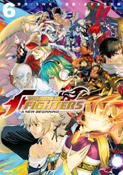 THE KING OF FIGHTERS ~A NEW BEGINNING~(6)