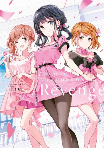 政宗くんのリベンジ The Art of Masamune-kun's Revenge