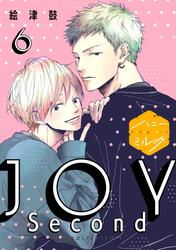 JOY Second 分冊版
