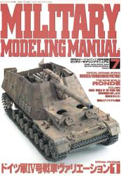 MILITARY MODELING MANUAL Vol.7
