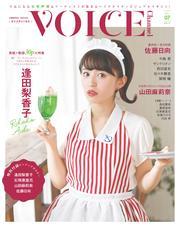VOICE Channel Vol.7