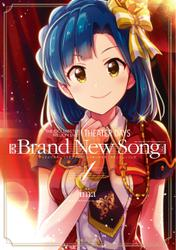 THE IDOLM@STER MILLION LIVE! THEATER DAYS Brand New Song