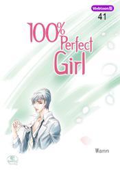 【Webtoon版】 100% Perfect Girl 41
