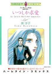 ハーレクインコミックス セット 2018年 vol.816