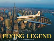 FLYING LEGEND DC-3×徳永克彦×世界一周