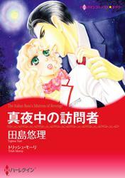 ハーレクインコミックス セット 2019年 vol.76