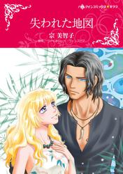 ハーレクインコミックス セット 2019年 vol.77