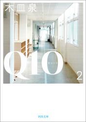 Q10 2