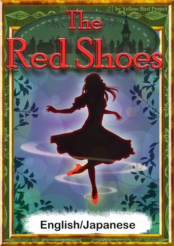 The Red Shoes 【English/Japanese versions】