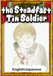The Steadfast Tin Soldier 【English/Japanese versions】