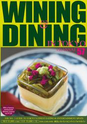 WINING & DINING in TOKYO(ワイニング&ダイニング・イン・東京) 57
