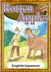 Rotten Apples 【English/Japanese versions】