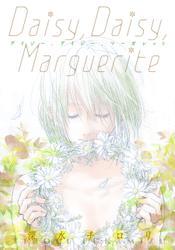 Daisy, Daisy, Marguerite