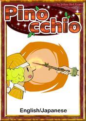 Pinocchio 【English/Japanese versions】