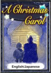 A Christmas Carol 【English/Japanese versions】