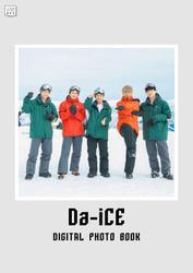 【デジタル限定】Da-iCE DIGITAL PHOTO BOOK