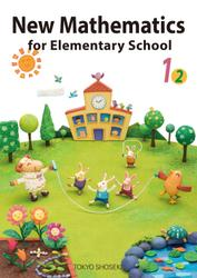 New Mathematics for Elementary School 1-2 さんすうだいすき!