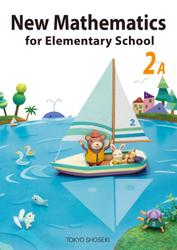 New Mathematics for Elementary School 2A 考えるっておもしろい!
