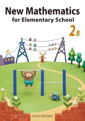 New Mathematics for Elementary School 2B 考えるっておもしろい!