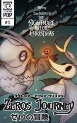 ナイトメアー・ビフォア・クリスマス:ゼロの冒険 【話売り】#1