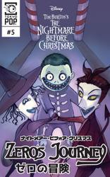 ナイトメアー・ビフォア・クリスマス:ゼロの冒険 【話売り】#5