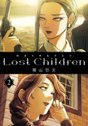 Lost Children