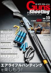 Guns&Shooting Vol.19