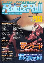 Role&Roll Vol.203