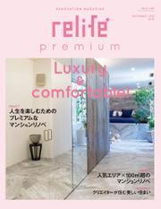 relife+ premium No1