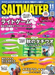 SALTWATER(ソルトウォーター) (2016年11月号)