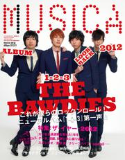 MUSICA(ムジカ) (2013年1月号)