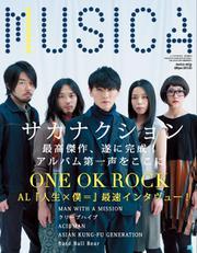 MUSICA(ムジカ) (2013年3月号)
