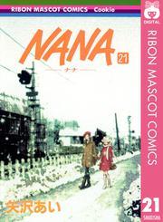 NANA―ナナ―