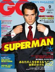 GQ JAPAN (9月号)