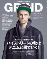 GRIND(グラインド) (35号)