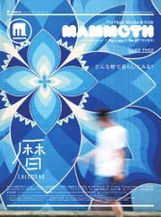 mammoth(マンモス) (27号)