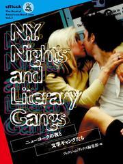 NY Nights and Literary Gangs