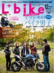 L+bike(レディスバイク) (No.48)